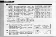 美的MB-WFS4018TM全智能电饭煲说明书