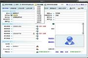 胜威电话回访管理系统软件