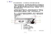 虹光 DS610CF 数字复印机说明书