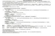 东芝e-STUDIO230S复印机使用说明书