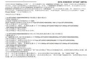东芝e-STUDIO209复印机使用说明书