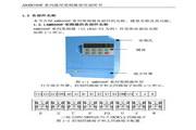 安邦信AMB500F-2R2G-T3变频器使用说明书