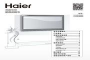 海尔LD55U9000液晶彩电使用说明书