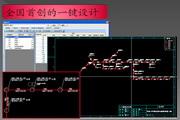 云南省配网设计一体化专版 1.0