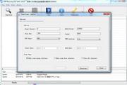 华信WFS(H.264)监控数据恢复软件