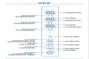 海尔BCD-412WDVI电冰箱使用说明书