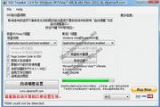 SSD Tweaker 3.6.0