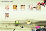 中国象棋单机版游戏2014合集