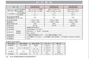 海信LED42K30JD液晶彩电使用说明书