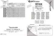 容声BCD-210S/A电冰箱使用说明书
