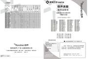 容声BCD-178E/A电冰箱使用说明书