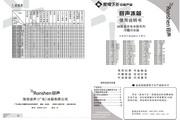 容声BCD-188E电冰箱使用说明书