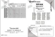 容声BCD-188E/A电冰箱使用说明书