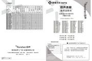 容声BCD-238E/A电冰箱使用说明书