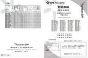 容声BCD-238E/D电冰箱使用说明书