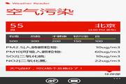 天气通 For WP 1.5.4.0