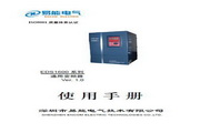 易能EDS1600-4T0150G/0185P变频器使用说明书