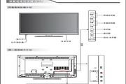 创维55E5ERS液晶彩电使用说明书