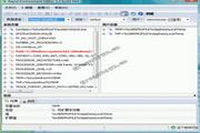 RapidEE x32 8.0 build 929