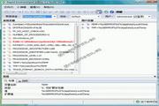 RapidEE x64 8.0 build 929