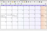 SportsTracker For Mac 7.1.0