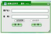 江恩计算器免费股票软件
