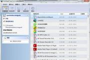 GeekUninstaller pro 3.4.4