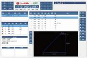 玻璃ERP管理软件---天分GlassERP 在线体验版