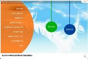 宏达重点青少年群体信息管理系统 1.0