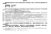 正弦EM630-075-3/3B变频器使用说明书