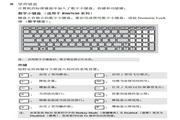 联想N40-45笔记本电脑使用说明书