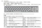 联想B50-30 Touch笔记本电脑使用说明书