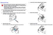 爱普生EMP-S5投影机使用说明书
