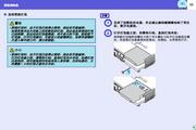 爱普生EB-S7投影仪使用说明书