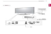 LG 29EB73液晶显示器使用说明书
