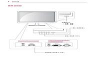 LG 22M45A液晶显示器使用说明书