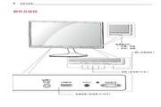 LG 24MP56HQ液晶显示器使用说明书