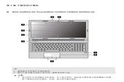 联想B40-45笔记本电脑使用说明书