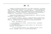 西林EH640S0.4变频器使用说明书