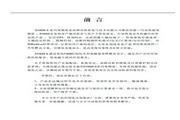 西林EH620S0.7变频器使用说明书