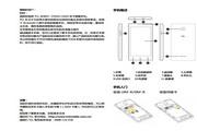 TCL J636D+手机使用说明书