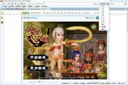 猴子游戏浏览器 1.0