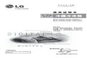 LG GR-T38YGYL电冰箱使用说明书