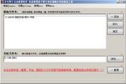 多可照片自动整理软件 1.1.3