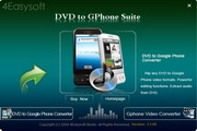 4Easysoft DVD to Gphone Suite 3.2.20