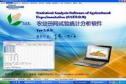 农业田间试验统计分析软件SAE 5.0.0