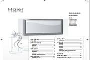 海尔40DU3200液晶彩电使用说明书