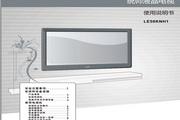 海尔40DU3100液晶彩电使用说明书