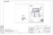 海尔LD32U3100液晶彩电使用说明书