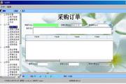 Wataru2Soft之门店管理 1.0.0